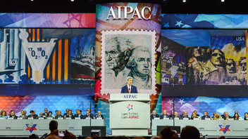#4 Political & Press Event (up from #5) About 14,000 people fill the Walter E. Washington Convention Center for the largest pro-Israel conference. The gathering draws United States senators, representatives, and Israeli policymakers, including the 2014 closing speaker Israeli Prime Minister Benjamin Netanyahu. Next: March 1-3, 2015