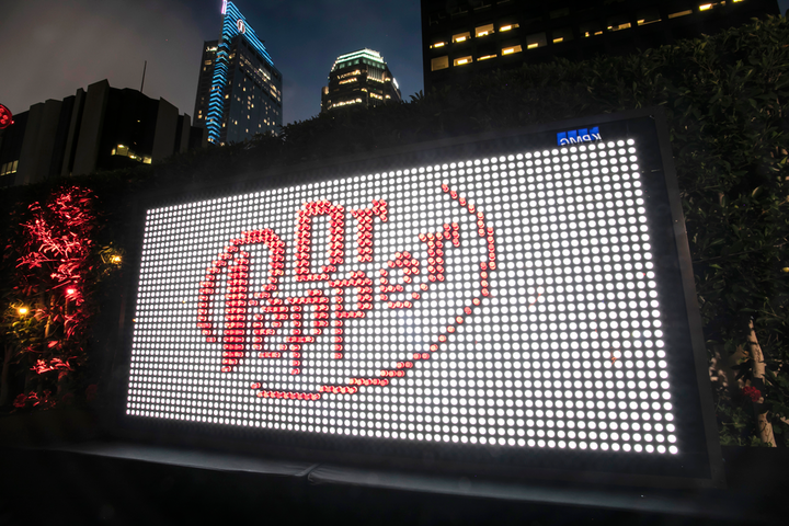 """For its E3 after-party, held in Los Angeles in June, GameSpot aimed for a """"retro futuristic disco theme,"""" according to producers the Visionary Group. In addition to LED swing sets and an infinity dance floor, an oversize Lite Brite featured sponsor Dr Pepper's logo. See more: E3 2019: Check Out the Coolest Booths, Parties, and Brand Activations"""
