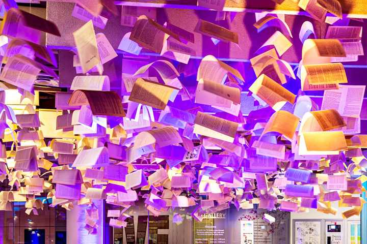Toronto Public Library's annual Hush Hush fund-raiser featured book-theme decor including a ceiling installation of pages.